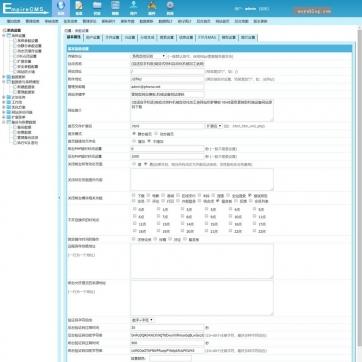 自适应手机版响应式物料自动化机械加工类网站帝国CMS模板html5蓝色营销型机械设备整站源码-ecms251后台功能