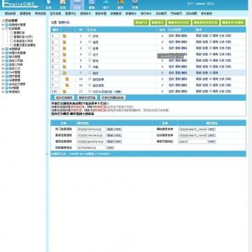 帝国CMS图片博客手机资讯新闻下载整站自适应HTML5响应式模板源码后台功能