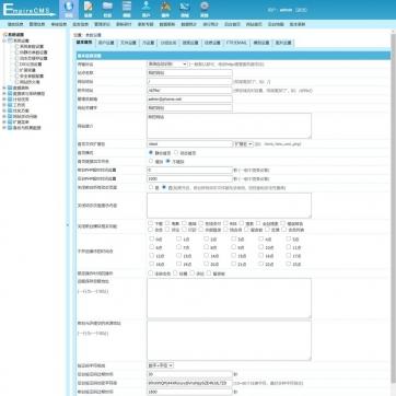 帝国CMS模板简单大气公司企业工作室整站HTML5响应式自适应手机-301后台功能