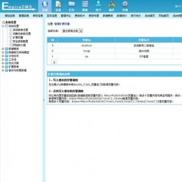 资讯新闻个人网站博客日记帝国CMS模板整站源码自适应HTML5响应式后台功能