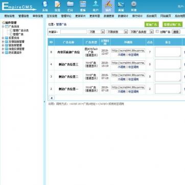 帝国CMS扁平个人博客网站资讯网站整站模板自适应HTML5响应式手机后台功能
