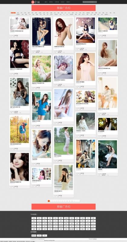 图片美女妹子站6G数据帝国CMS网站模板源码自适应响应式HTML5手机