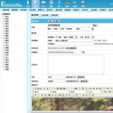 第一版图片美女摄影瀑布流网站模板源码帝国CMS自适应HTML5响应式后台功能
