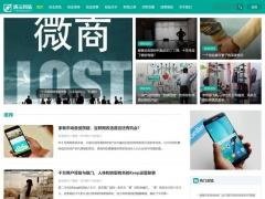 自适应手机HTML5帝国CMS模板新闻资讯个人博客工作室视频收费播放下载整站-ecms266