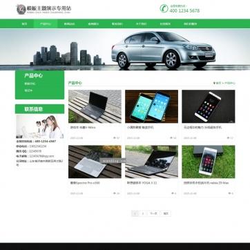 工作室企业公司自适应响应式HTML5模板帝国CMS整站源码支持手机绿色版