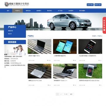 工作室企业公司自适应响应式HTML5模板帝国CMS软件推广下载整站源码支持手机