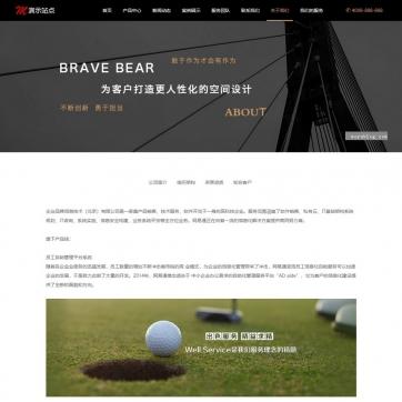 帝国CMS模板整站企业公司产品展示团队介绍新闻图片HTML5响应式手机自适应网站