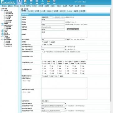视频会员播放软件下载资讯新闻门户自适应手机HTML5帝国CMS整站模版后台功能