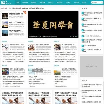 个人博客工作室帝国CMS模板整站新闻资讯视频收费播放下载自适应手机HTML5