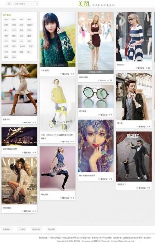 第一版图片美女摄影瀑布流网站模板源码帝国CMS自适应HTML5响应式