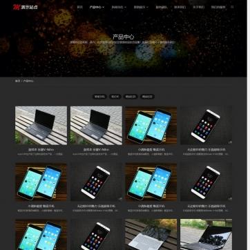 黑色版公司企业产品团队新闻图片展示HTML5响应式自适应网站模板帝国CMS-ecms248