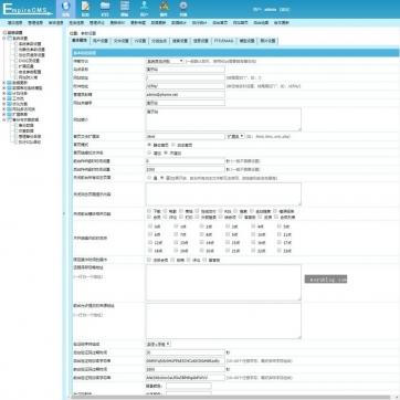 自适应手机HTML5工作室视频收费播放下载新闻资讯个人博客帝国CMS整站模板后台功能