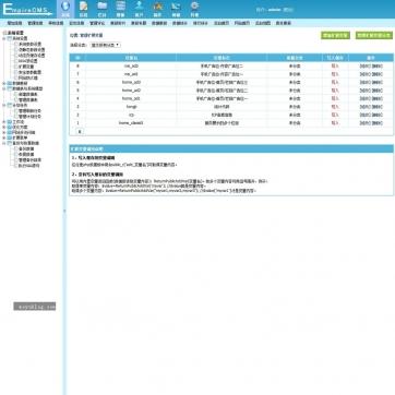 网址二维码导航网站帝国CMS自适应HTML5响应式源码支持手机平板后台功能