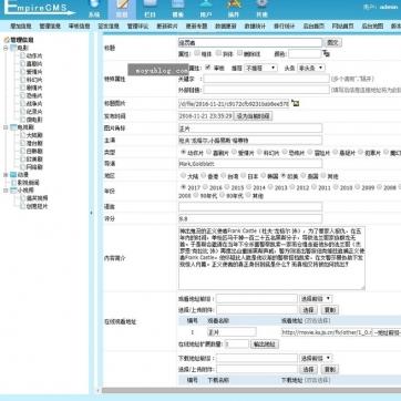 视频电影新闻资讯下载手机HTML5自适应响应式帝国CMS整站网站模板后台功能