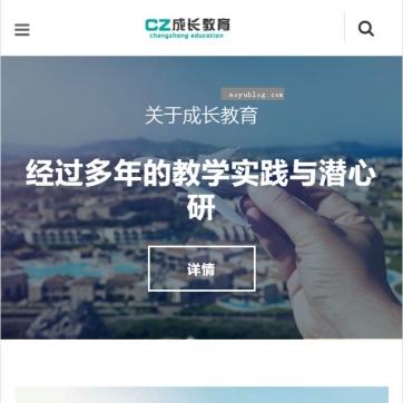 帝国CMS模板简单大气公司企业工作室整站HTML5响应式自适应手机-301