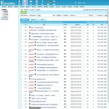 自适应手机HTML5帝国CMS模板新闻资讯个人博客工作室视频收费播放下载整站-ecms249后台功能