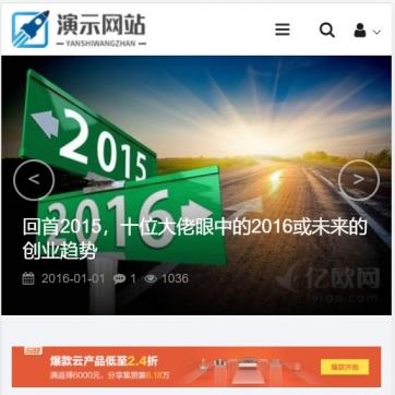 收费视频播放下载新闻资讯博客自适应手机HTML5帝国CMS整站模板-ecms287