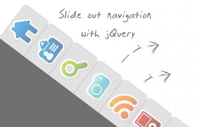 jquery左侧边浮动菜单鼠标滑过图标菜单滑动显示
