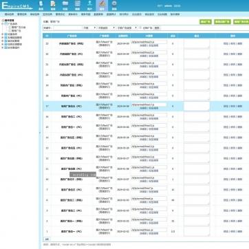 帝国cms自适应新闻资讯HTML5响应式新闻资讯个人博客网站整站模板-ecms252后台功能