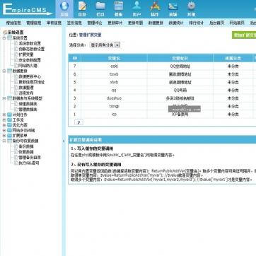 企业公司产品瀑布流网站模板自适应响应式HTML5帝国CMS整站源码后台功能