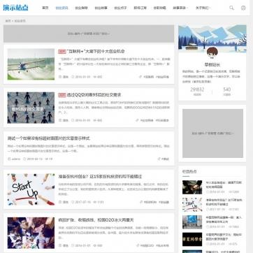 帝国CMS整站模板视频收费播放下载新闻资讯门户自适应手机HTML5