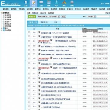 淘宝客导购新闻资讯文章源码HTML5整站响应式自适应模板帝国CMS后台功能