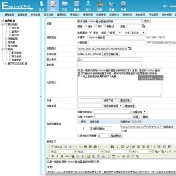 HTML5电影在线影片视频播放自适应响应式帝国CMS源码整站模板手机后台功能