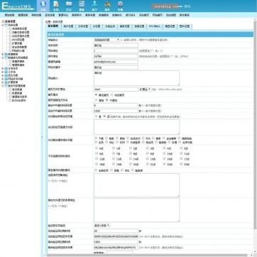 帝国CMS视频图片新闻资讯软件下载博客自适应响应式HTML5整站模板后台功能