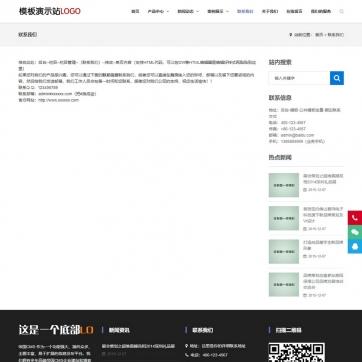 自适应响应式HTML5公司企业工作室整站源码帝国CMS支持手机C