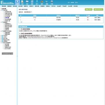 帝国CMS网站模板公司企业产品团队新闻图片整站HTML5响应式自适应后台功能
