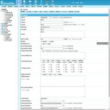 帝国CMS模板个人博客工作室视频收费播放下载新闻导航自适应手机HTML5整站后台功能
