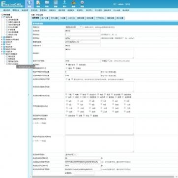 收费视频播放下载新闻资讯博客自适应手机HTML5帝国CMS整站模板-ecms237后台功能
