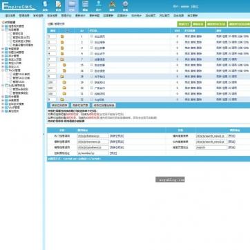 个人博客工作室帝国CMS模板整站新闻资讯视频收费播放下载自适应手机HTML5后台功能