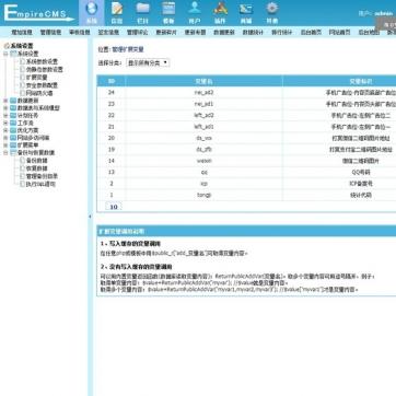 帝国CMS个人博客手机资讯新闻下载整站自适应HTML5响应式模板源码后台功能