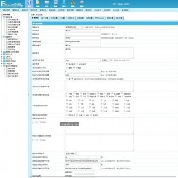 个人网站博客文章新闻资讯自适应HTML5响应式手机模板整站帝国CMS-ecms255后台功能