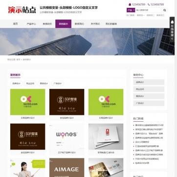 帝国CMS网站模板公司企业产品团队新闻图片整站HTML5响应式自适应