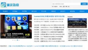 简单快速新闻资讯文章帝国CMS网站模板蓝色完美无错新手开站必备