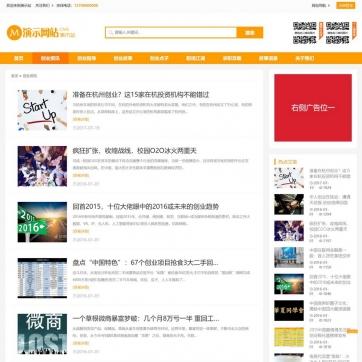 自适应手机HTML5帝国CMS模板新闻资讯个人博客工作室视频收费播放下载整站-ecms286