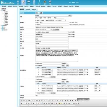 帝国CMS电影视频付费播放下载模板HTML5自适应响应式手机邀请码运营模式会员中心完整后台功能