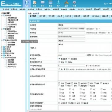 个人网站博客文章新闻资讯帝国CMS整站自适应HTML5响应式手机模板后台功能