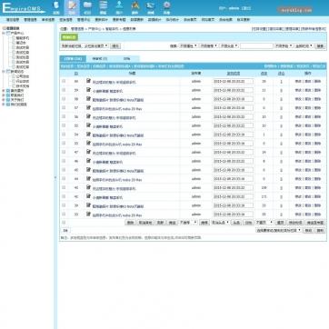 HTML5响应式手机自适应整站企业公司产品展示作品文章新闻图片网站帝国CMS模板后台功能