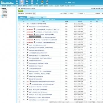 帝国CMS整站模板收费视频播放下载新闻资讯博客自适应手机HTML5-ecms299后台功能