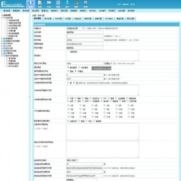 帝国CMS单栏响应式资讯新闻个人网站博客模板整站源码自适应HTML5后台功能