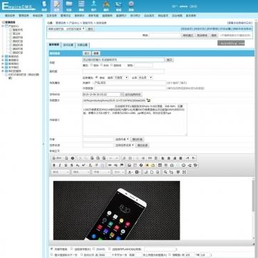 百度MIP工作室企业公司自适应响应式HTML5模板帝国CMS整站源码B后台功能