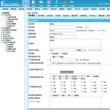 简约不简单新闻资讯文章帝国CMS响应式自适应HTML5整站网站模板后台功能