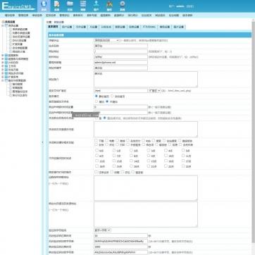 自适应手机HTML5帝国CMS模板新闻资讯个人博客工作室视频收费播放下载整站-ecms277后台功能