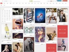 第三版图片美女摄影瀑布流网站模板源码帝国CMS自适应HTML5响应式