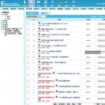 文章下载图片视频商城淘宝客帝国CMS整站模板自适应HTML5响应式二后台功能