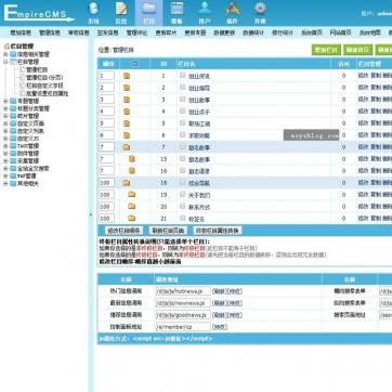 整站新闻个人博客资讯帝国CMS网站源码模板自适应HTML5响应式手机后台功能