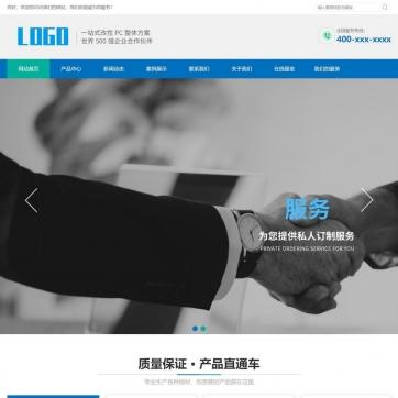 帝国CMS模板整站HTML5响应式手机自适应企业公司产品展示作品文章新闻图片网站-ecms283